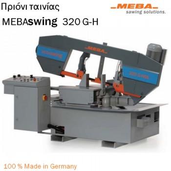 MEBAswing 320 G-H