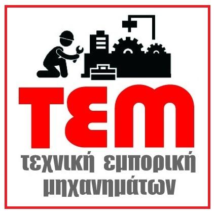 TEM-HELLAS